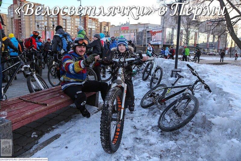 «Велосветлячки» в Перми.jpg