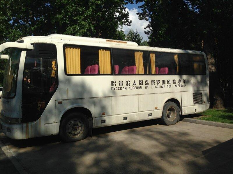пекин май-июнь 1070.JPG