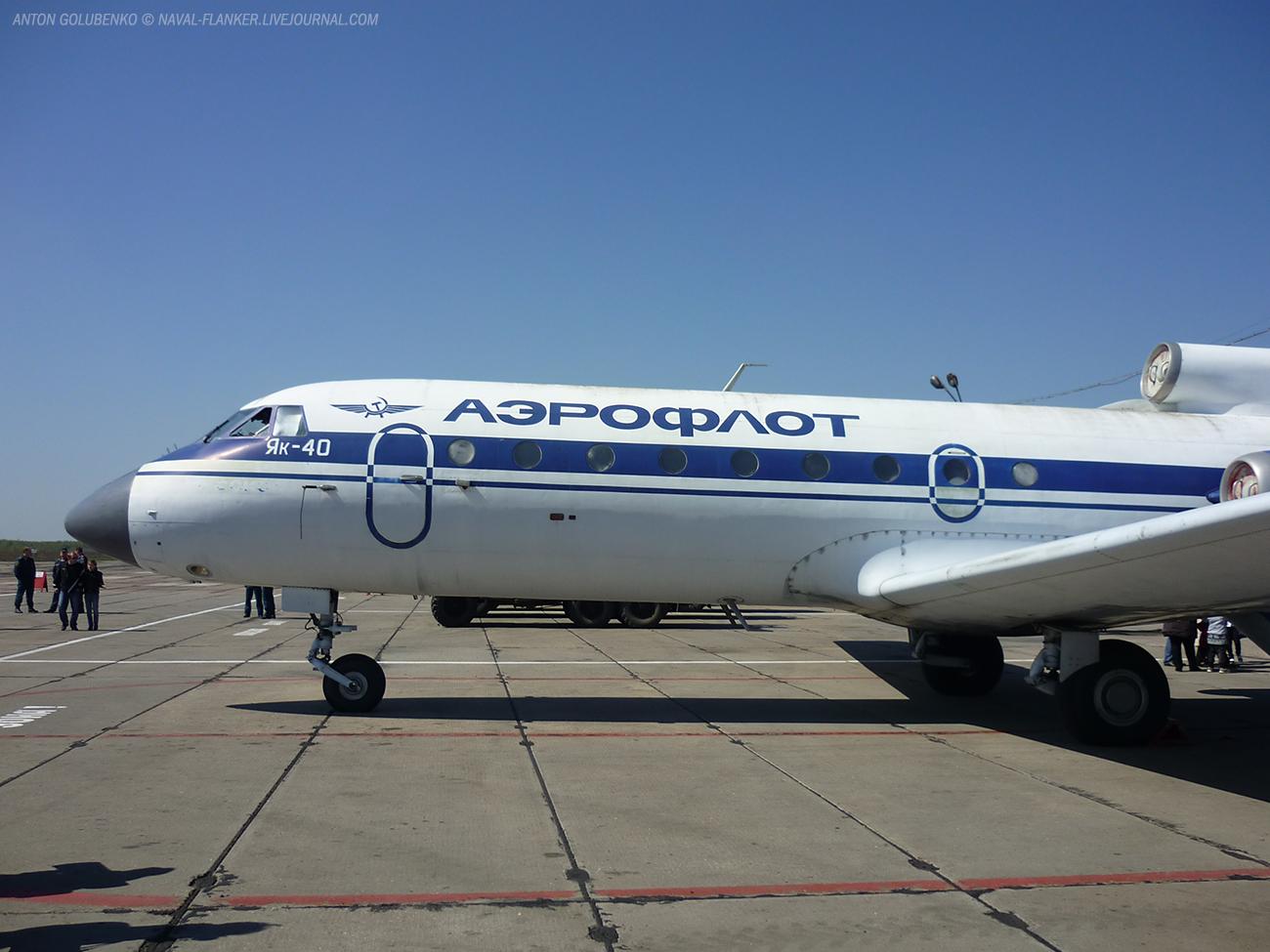 Стоимость билетов на самолет из домодедово рг 127 билеты на самолет санкт-петербург - осло
