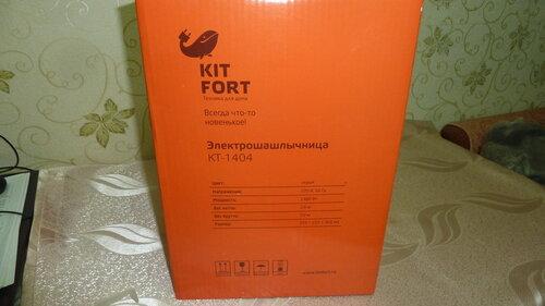 Электрошашлычница КТ-1404 _08.JPG