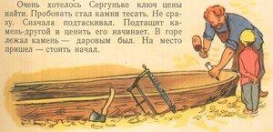 https://img-fotki.yandex.ru/get/15573/19411616.4b6/0_10dd20_f9f270ad_M.jpg