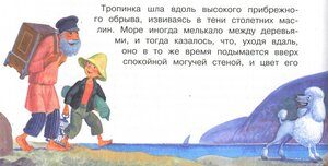 https://img-fotki.yandex.ru/get/15573/19411616.4c6/0_112127_7e1ba442_M.jpg