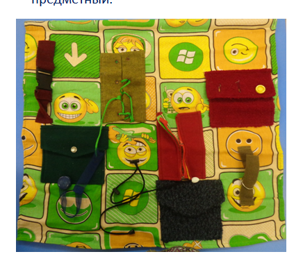 2014-12-16 23-56-06 Скриншот экрана.png
