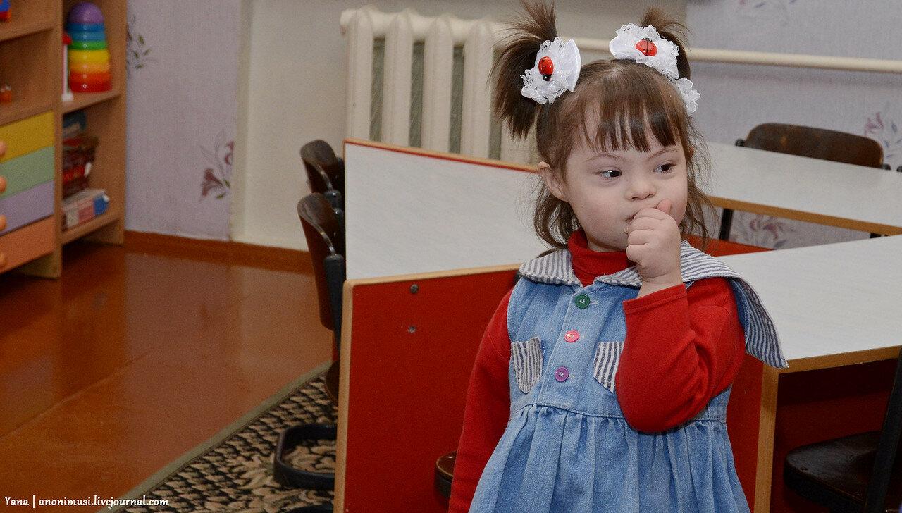 Улуковская вспомогательная школа-интернат для детей сирот и детей, оставшихся без попечения родителей