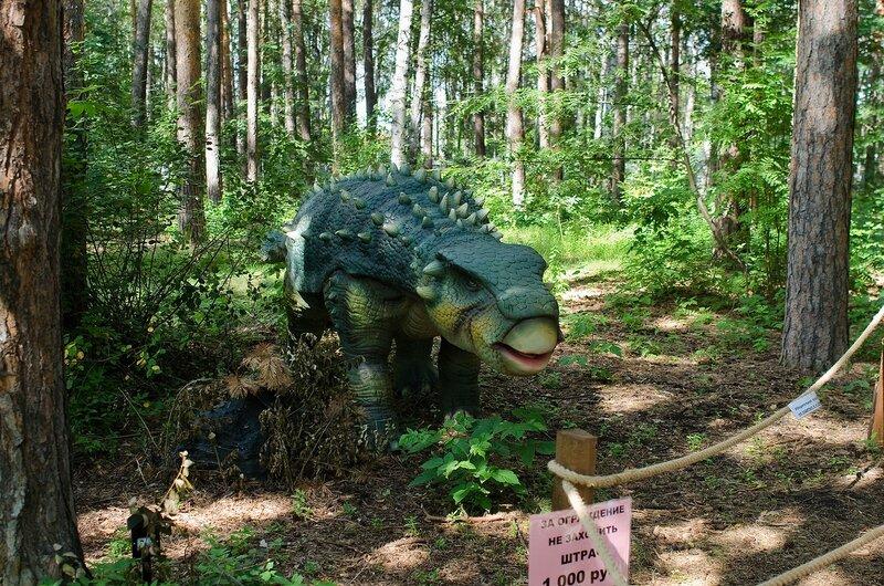 Парк динозавров в Челябинске