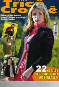 Журнал Журнал Trico & Croche №4