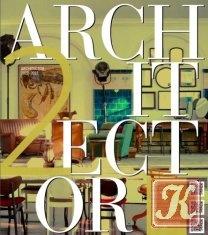 Журнал Architector №2 2012-2013