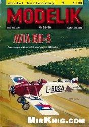 Журнал Avia BH-5 [Modelik 2010-20]