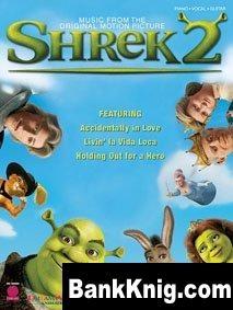 Shrek 2 (Sheet music) pdf 9Мб
