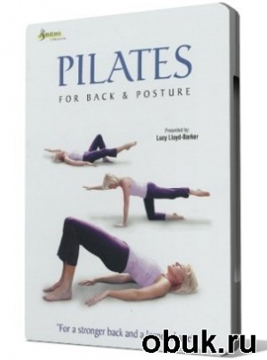 Книга Lucy Lloyd-Barker. Pilates for back and posture (2007/DVDRip)
