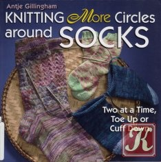 Журнал Knitting More Circles Around Socks: Two at a Time, Toe Up or Cuff Down