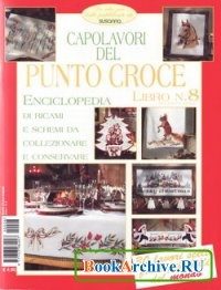 Susanna. Capolavori del Punto Croce Enciclopedia Anno I - №8.