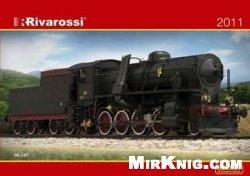 Журнал Rivarossi H0. New 2011
