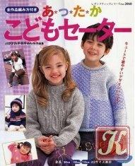 Knitting №2068 2001