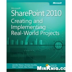 Книга Microsoft SharePoint 2010: Creating and Implementing Real-World Projects