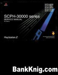 Книга Sony Playstation 2 - Сервисная документaция