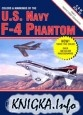 Аудиокнига U.S. Navy  F-4 Phantom. Part2: Pacific coast squadrons. (C&M №22)