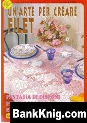 Журнал Un'arte per creare Filet. №31 2000