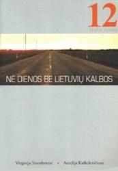 Аудиокнига Nė Dienos Be Lietuvių Kalbos