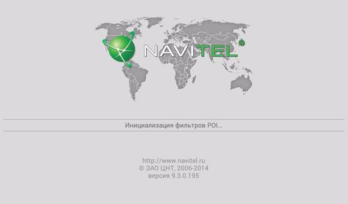 Навител Навигатор / Navitel Navigator 9.3.0.195 (2014) Android