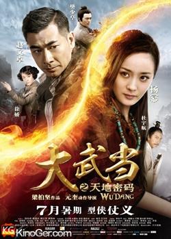 Wu Dang - Auf der Jagd nach dem magischen Schwert (2012)