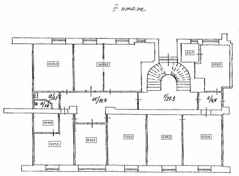 помещения площадью 211,4