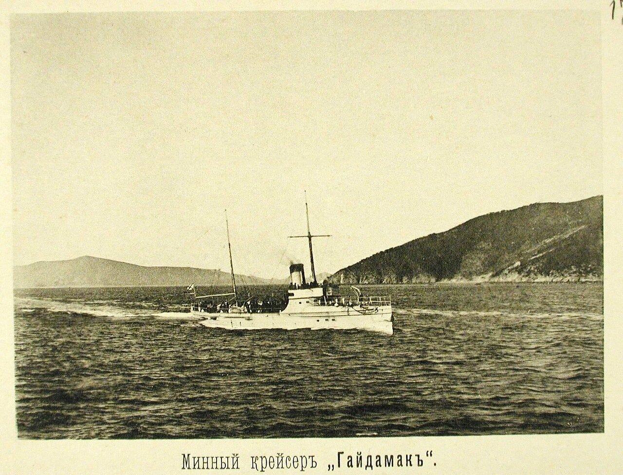 17. Минный крейсер Гайдамак.  Чифу. 26 апреля 1895
