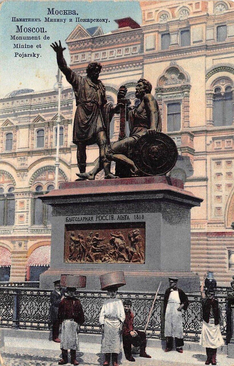 Кремль. Памятник Минину и Пожарскому
