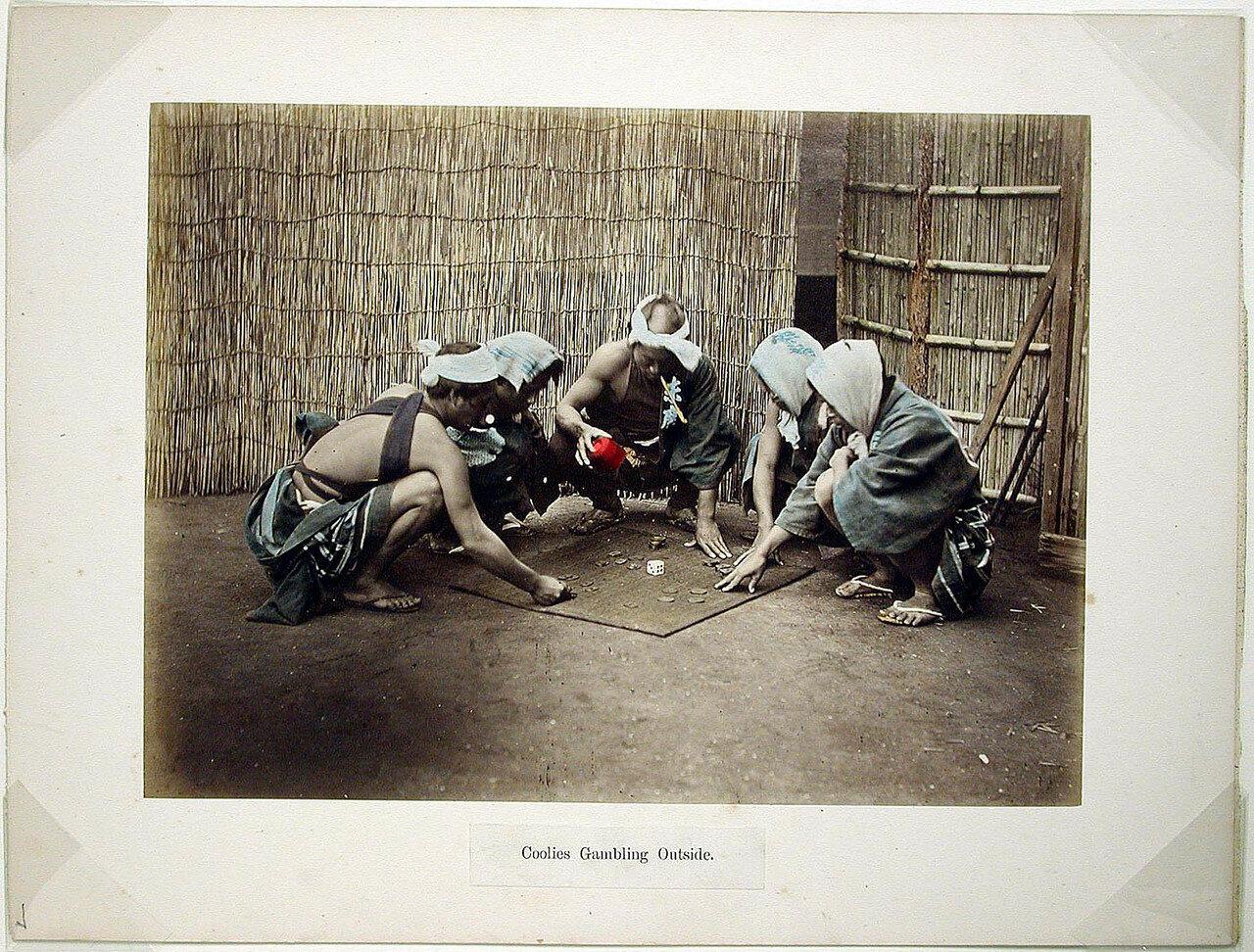 Кули за игрой.1880-е
