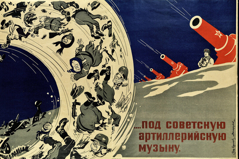 «Красная звезда», 21 февраля 1942 года, как русские немцев били, русский дух, советская артиллерия, потери немцев на Восточном фронте, артиллерия Второй мировой