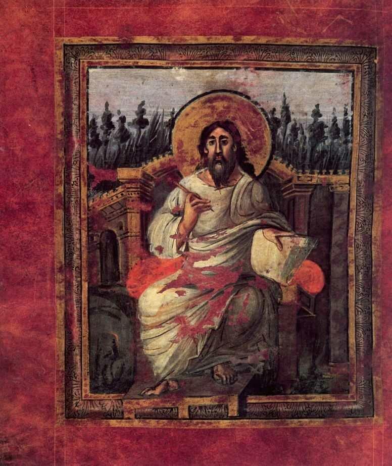 венское кор. евангелие иоанн.jpg