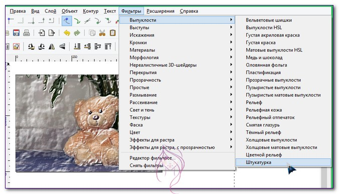 Открытый урок на тему рисование фигур в inkscape редакторе (7 класс), презентация, конспект, тест