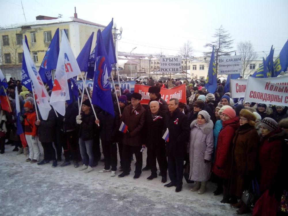 Магаданцы единодушно поддержали курс Путина на воссоединение с Крымом!