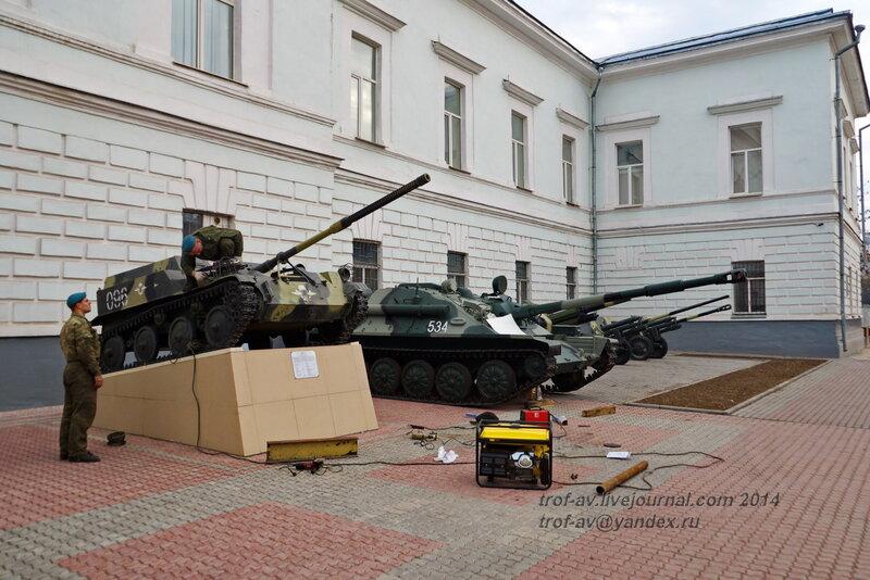 АСУ-57 и АСУ-85, Выставка военной техники у музея истории ВДВ, Рязань