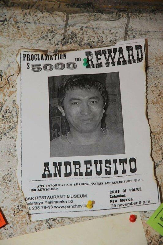 Андреус