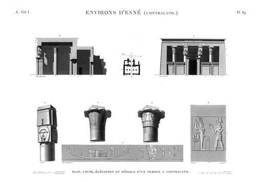 Храм Контра-Латополис напротив Эсны, чертежи