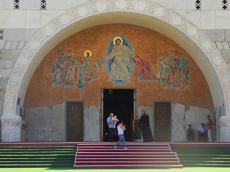 Собор Христова Воскресенья.