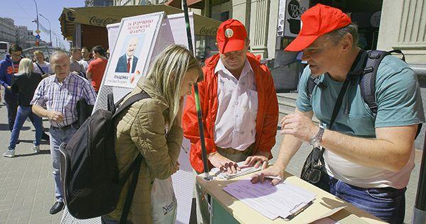 В Беларуси собирают подписи в поддержку кандидатов в президенты