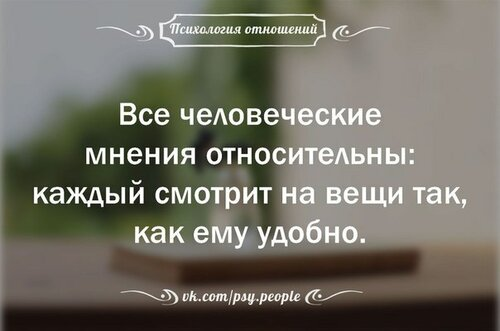 Записная книжка Натальи - Страница 5 0_101457_69a97fd8_L
