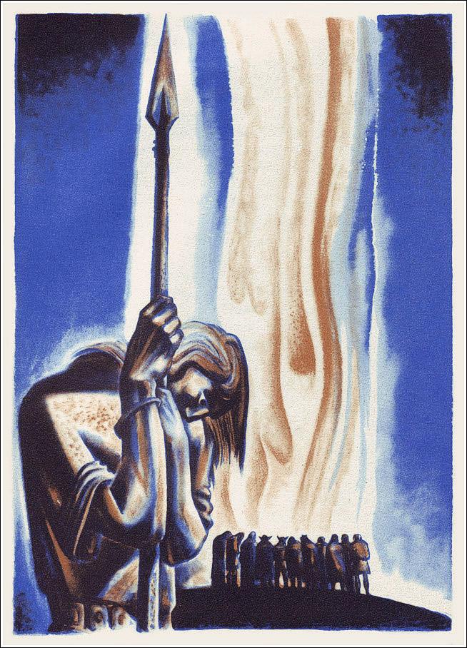Lynd Ward, Beowulf