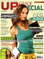 Журнал Upgrade Special №4 (апрель 2011)