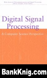 Книга Digital Signal Processing: A Computer Science Perspective pdf 54Мб