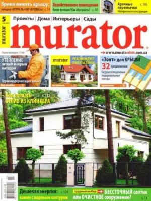 Журнал Murator №5 (май 2012)
