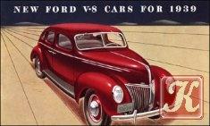 Книга New Ford V-8 Cars for 1939