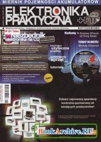 Журнал Elektronika Praktyczna №1 2011.