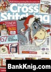 Журнал The world of Cross Stitching №157, 2009