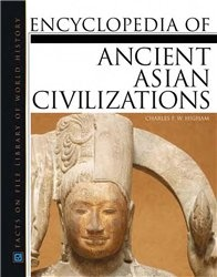 Книга Encyclopedia of Ancient Asian Civilizations
