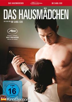 Das Hausmädchen (2010)