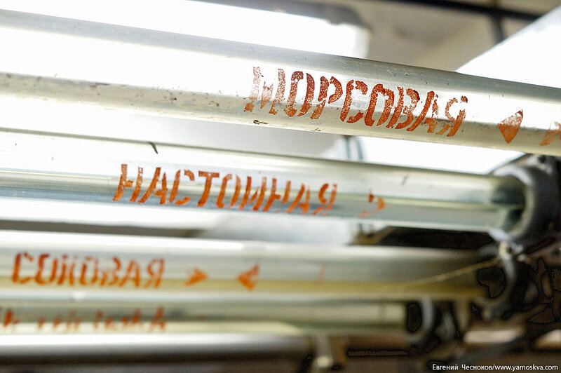 Зима. Завод Кристалл. Морсовый. 04.12.14.15..jpg