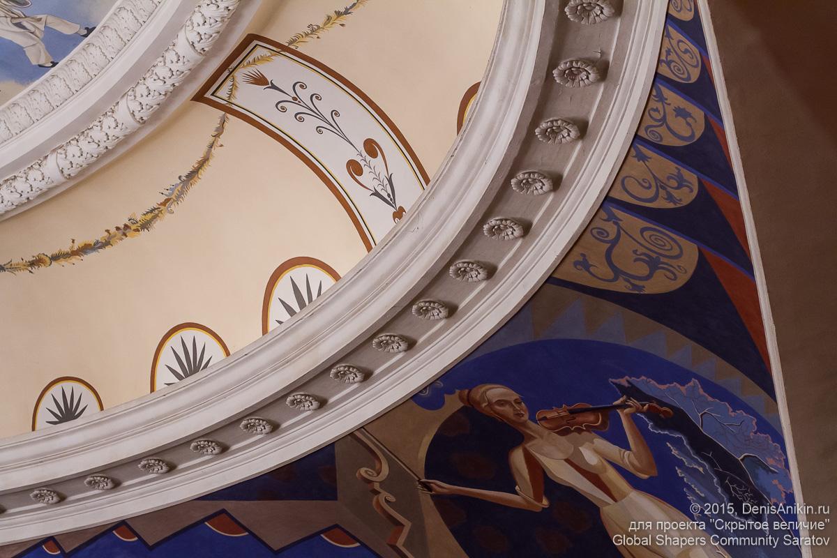 Театр Оперы и балета 9